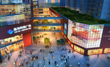 鑫海科技广场