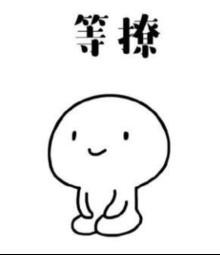 白金亮-汇泽雅居