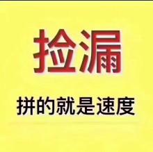 御园香榭 单价6200 黄金楼层 划片实验小学