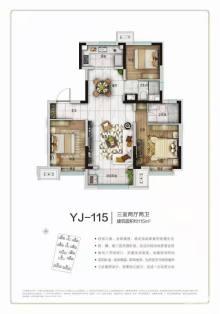 (北部)碧桂园·天境3室2厅2卫