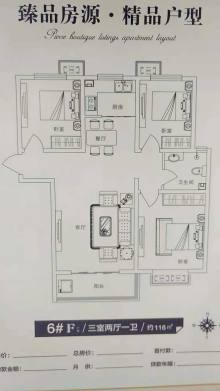 (西部)中天新郡3室2厅1卫