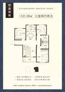 (南部)懋鑫福城3室2厅2卫