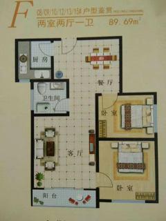 (南部)迎泰新城2室1厅1卫49万90.10m²出售