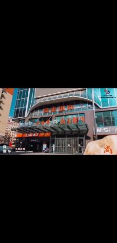 (北部)尚美国际购物广场10层1397.88m²出租,单租整租都可,价格面议