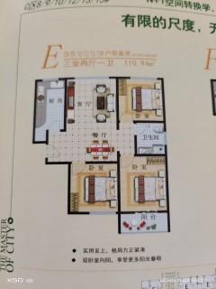 (南部)迎泰新城3室2厅1卫66.5万110.94m²出售