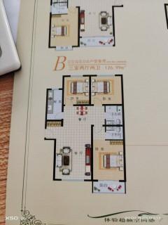 (南部)迎泰新城128平 现房三居室 全款包更名 看房方便