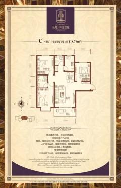 中悦君庭 单价5800 现房现房 即买即装 户型方正