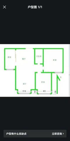 香江博士园 单价7100 即买即装 赠送10平左右仓房