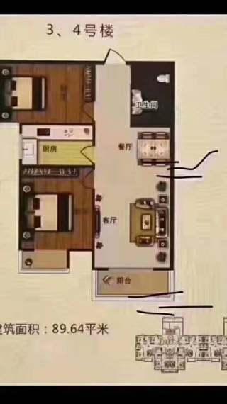 品质小区!(东部)御园香榭2室2厅1卫92m² 朝向采光好,划片实验小学